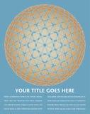 глобус цветастой конструкции цифровой Иллюстрация штока
