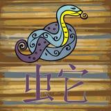 год змейки horoscope фарфора иллюстрация штока