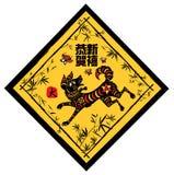 Год изображения собаки представляя в стиле вырезывания бумаги традиционного китайския Стоковые Фото
