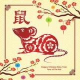Год крысы, китайский дизайн вектора Нового Года иллюстрация вектора