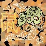 год крысы horoscope фарфора бесплатная иллюстрация