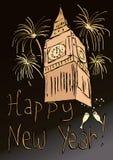 Год сбора винограда торжества Нового года бесплатная иллюстрация