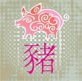 год свиньи horoscope фарфора бесплатная иллюстрация