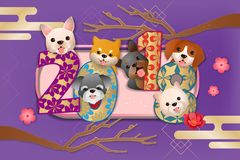 Год собаки шаржа китайский Стоковое Изображение RF