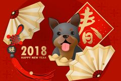 Год собаки шаржа китайский стоковое фото