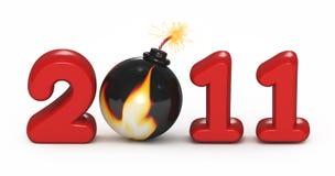 год 2011 символа бесплатная иллюстрация