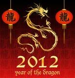 год 2012 дракона Стоковые Фотографии RF