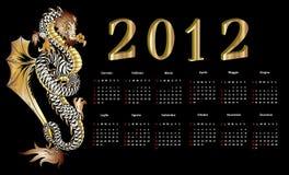 год 2012 дракона Стоковые Изображения RF