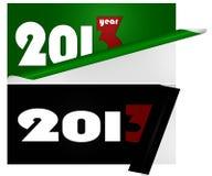 Год 2013 Стоковое Изображение