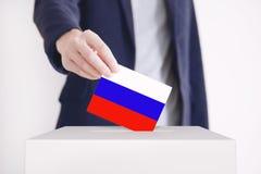 голосовать Стоковая Фотография