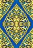Голубая и желтая восточная картина иллюстрация штока
