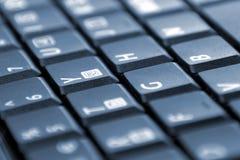 голубая клавиатура Стоковые Изображения RF