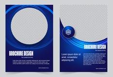 Голубой дизайн рогульки шаблона брошюры Стоковые Фотографии RF