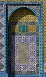 Голубые арабские плитки мозаики и детали на куполе утеса, Temple Mount, Иерусалим Израиль стоковое фото