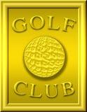гольф клуба иллюстрация штока