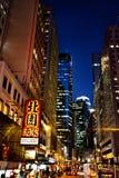 ГОНКОНГ, КИТАЙ - 21-ОЕ НОЯБРЯ 2011: улицы Гонконга на ноче 21-ого ноября 2011 Стоковая Фотография