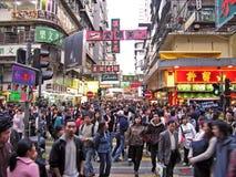 Гонконг Китай Стоковые Фотографии RF