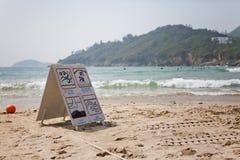 Пляж Tai длинний болезненный Стоковое Фото