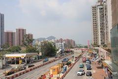 Гонконг расквартировывая Siu Hong жилого квартала Стоковое фото RF