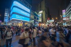 Гонконг Стоковые Изображения