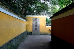 Гора Будды Стоковая Фотография RF