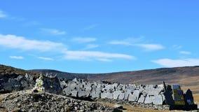 Гора Гор Si Стоковые Фото