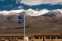 Гора снежка в Тибете Стоковое Фото