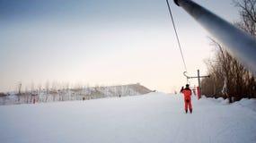 Гора с полем лыжи Стоковые Изображения RF