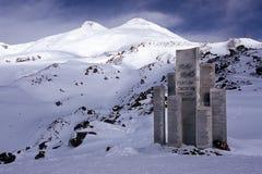 гора 007 Стоковые Изображения