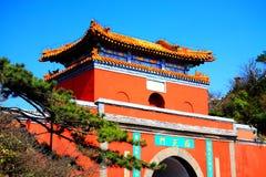 Гора Taishan, известный ландшафт Китая стоковое фото