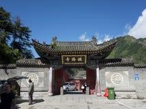 Гора Wutai Стоковая Фотография RF