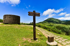 Гора Yangmingshan в Тайбэе, Тайване Стоковая Фотография RF