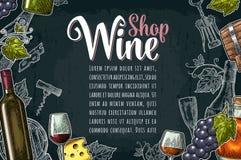 Горизонтальные ярлык или плакат Литерность винного магазина Гравировка вектора винтажная иллюстрация штока
