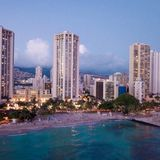 Горизонт Гаваи стоковое изображение rf
