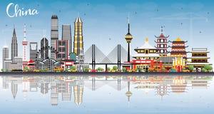 Горизонт города Китая с отражениями Известные ориентир ориентиры в Китае иллюстрация вектора