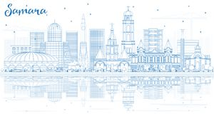 Горизонт города России самары плана с голубыми зданиями и Refle иллюстрация вектора