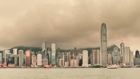 Горизонт города Hong Kong Стоковое Изображение RF