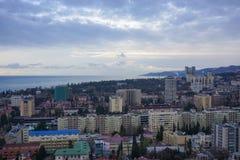Горизонт города русского города Стоковое фото RF