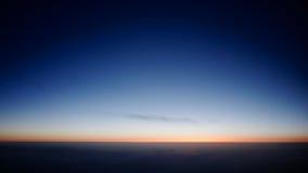 горизонт Стоковые Фото