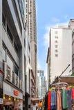 Горизонт Fom Hong Kon переулок Стоковая Фотография