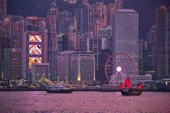 горизонт Hong Kong фарфор Hong Kong стоковая фотография