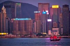 горизонт Hong Kong фарфор Hong Kong стоковые изображения