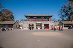 Горнолыжный курорт Хэбэя Chengde закрыл дверь Стоковое Изображение