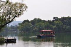 Горнолыжный курорт Chengde Стоковые Фото