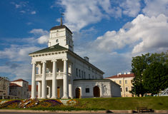 Городк-зала Минск, Беларусь Стоковые Фото