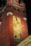 городок башни залы Стоковая Фотография