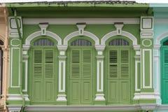 Городок Пхукета старый: Китайско-португальские здания архитектуры Этот архитектурный стиль европеец смешанный с китайское совреме стоковая фотография rf