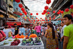 городок фарфора bangkok стоковая фотография rf