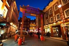 городок london фарфора Стоковая Фотография