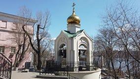 Городской ландшафт с взглядами часовни на улице Svetlanskaya